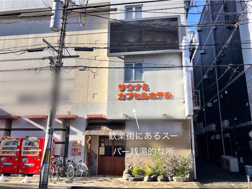 f:id:usakohiroshi242:20181202211819j:plain