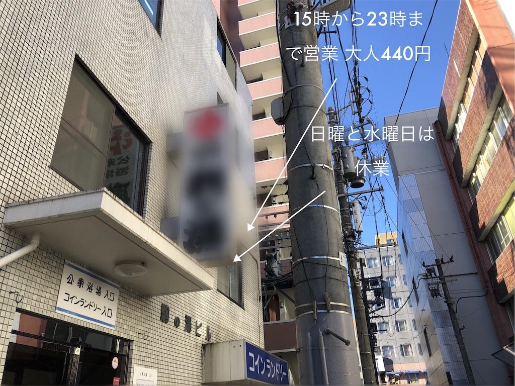 f:id:usakohiroshi242:20181203075457j:image