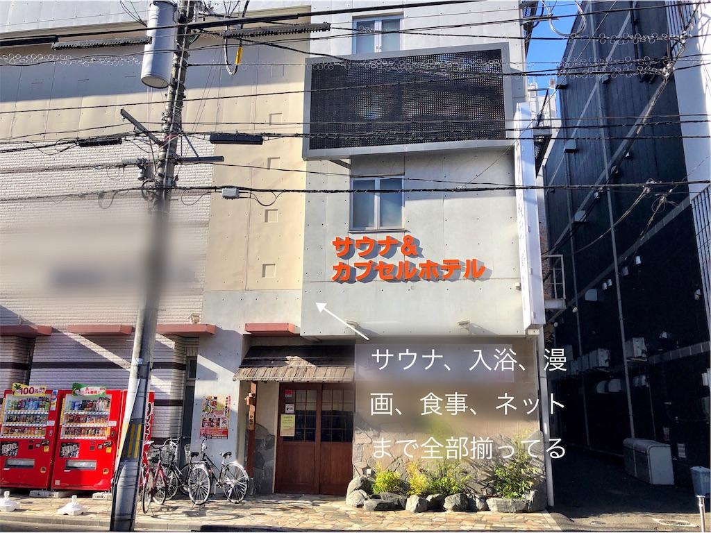 f:id:usakohiroshi242:20181203080046j:image