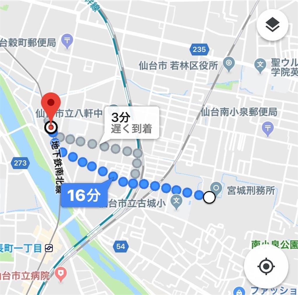 f:id:usakohiroshi242:20181203082440j:image