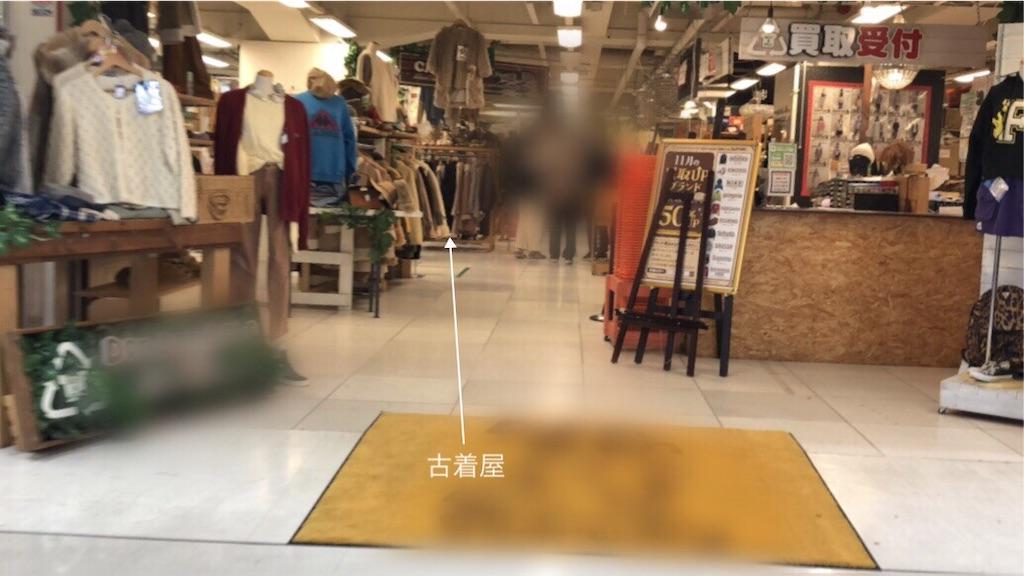 f:id:usakohiroshi242:20181203123725j:image