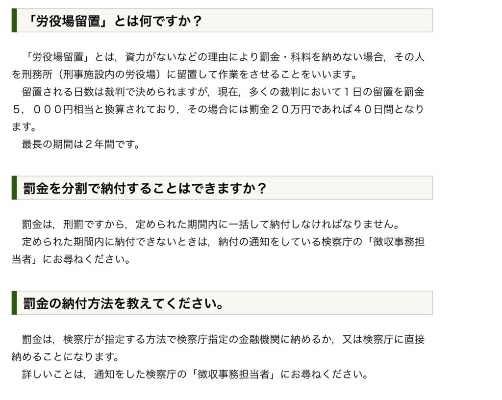 f:id:usakohiroshi242:20181206171544p:plain
