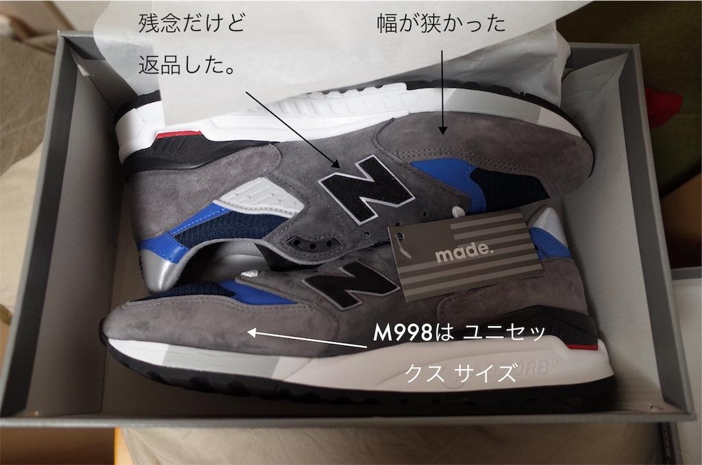 f:id:usakohiroshi242:20181206204857j:image