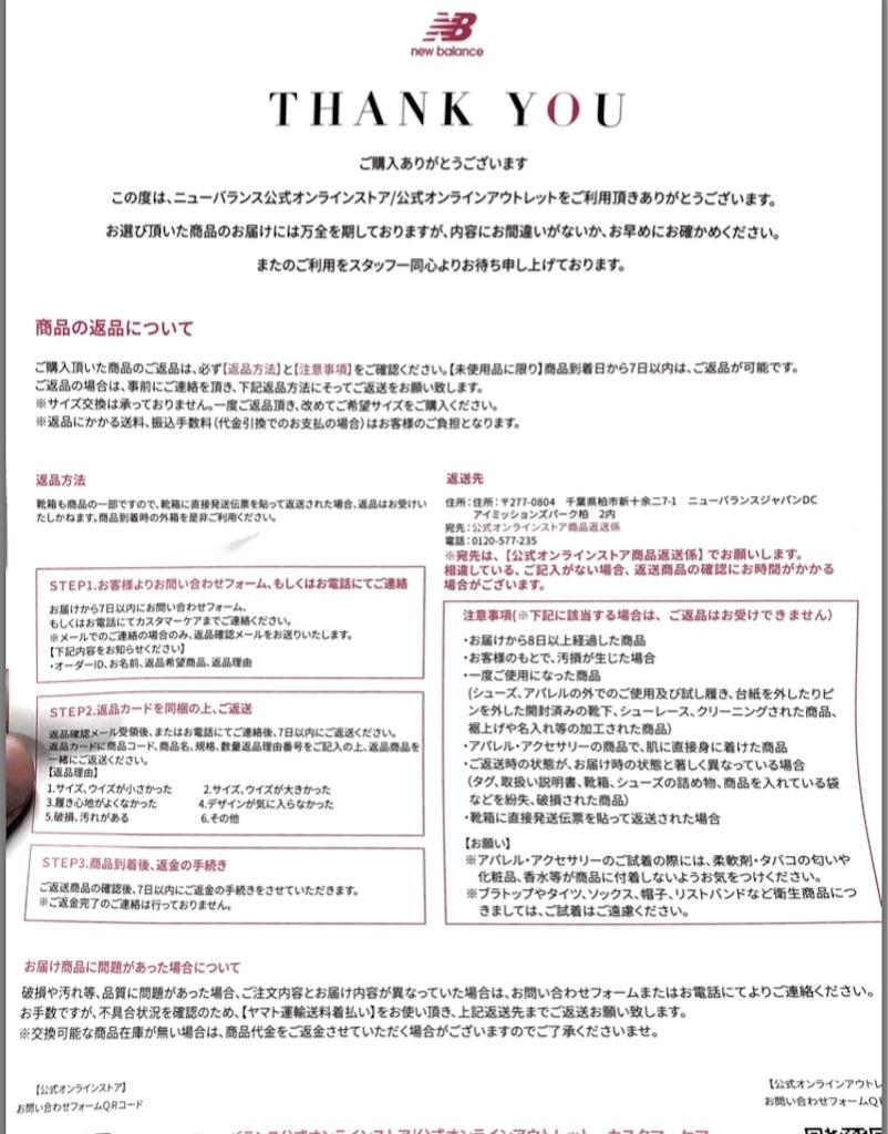 f:id:usakohiroshi242:20181208073038j:image