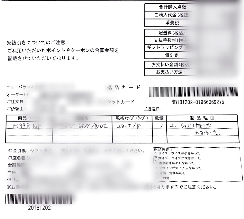 f:id:usakohiroshi242:20181209184815j:image