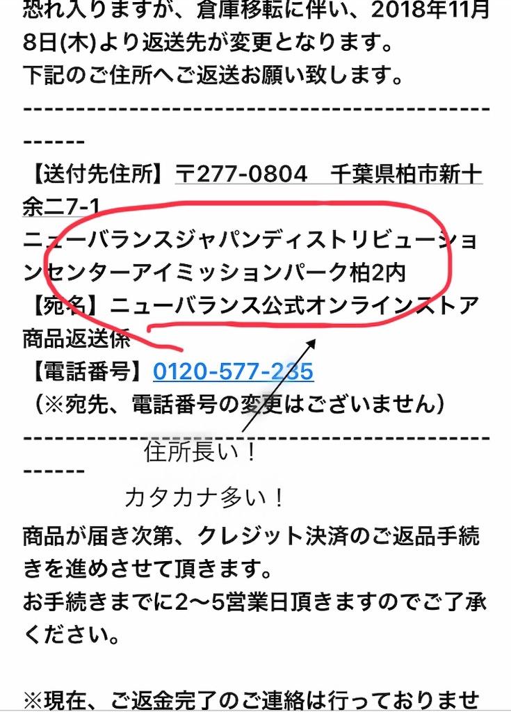 f:id:usakohiroshi242:20181209185414j:image