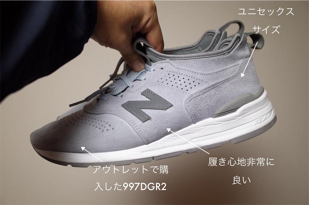 f:id:usakohiroshi242:20181209190543j:image