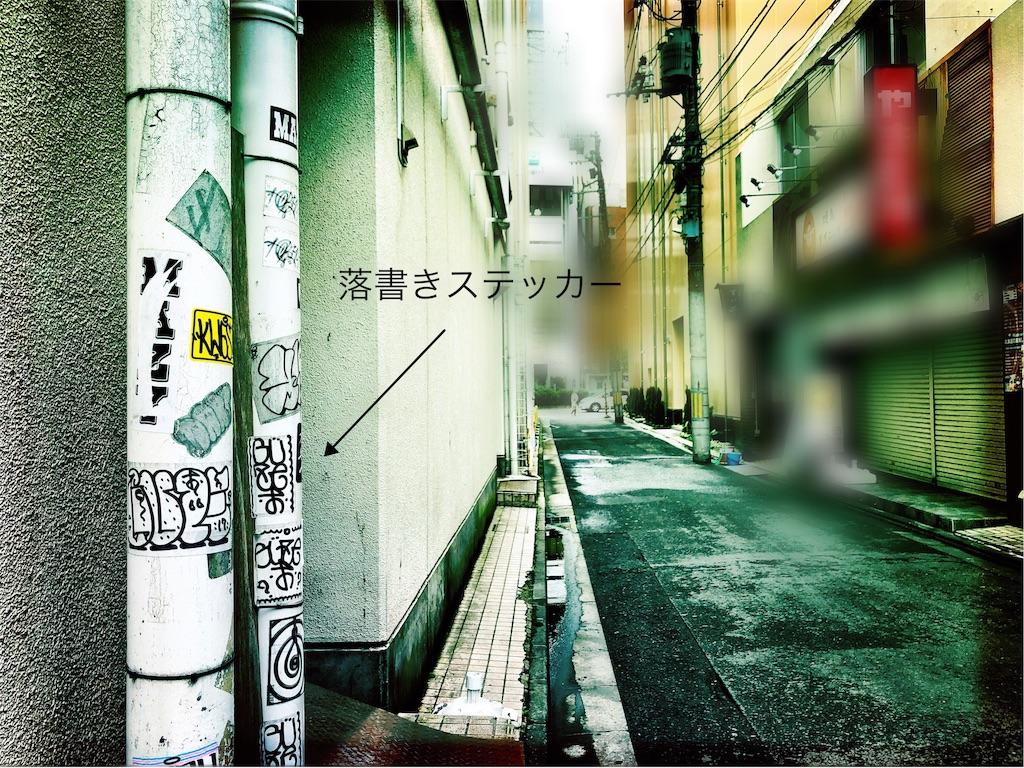 f:id:usakohiroshi242:20181222181549j:image