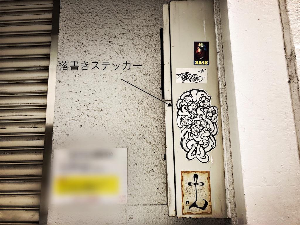 f:id:usakohiroshi242:20181222181622j:image