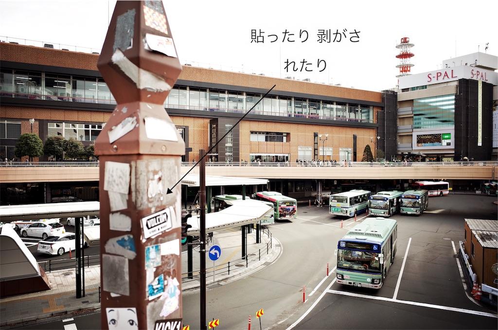 f:id:usakohiroshi242:20181222181647j:image