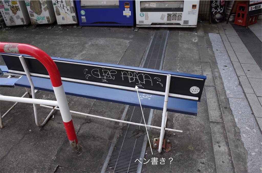 f:id:usakohiroshi242:20181223123131j:image