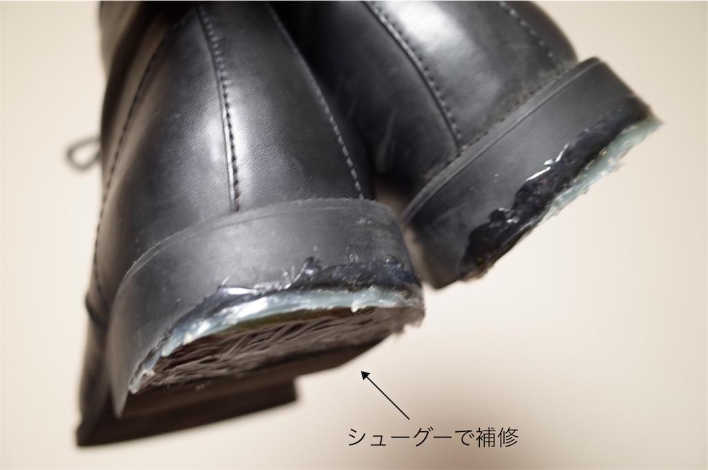 f:id:usakohiroshi242:20181223190247j:image