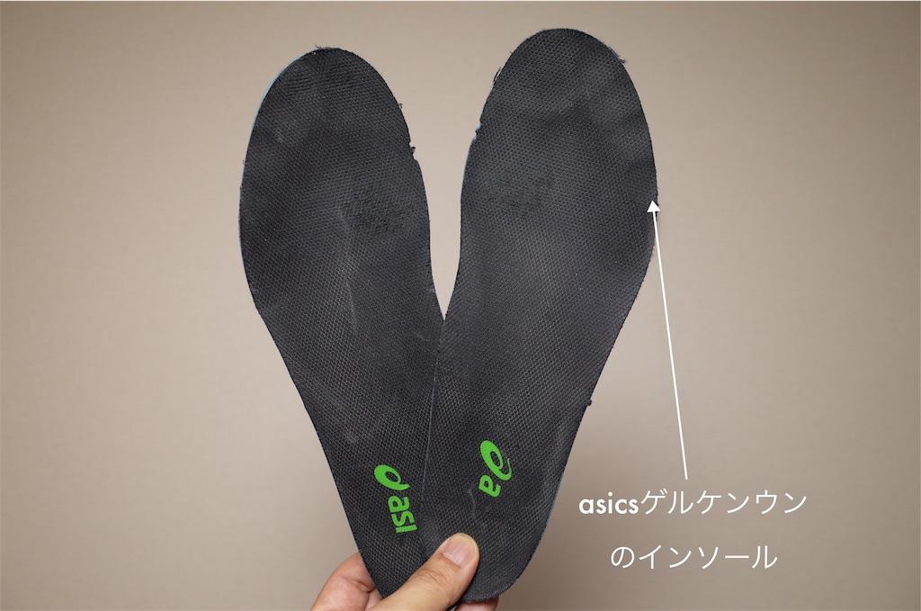 f:id:usakohiroshi242:20181223190417j:image