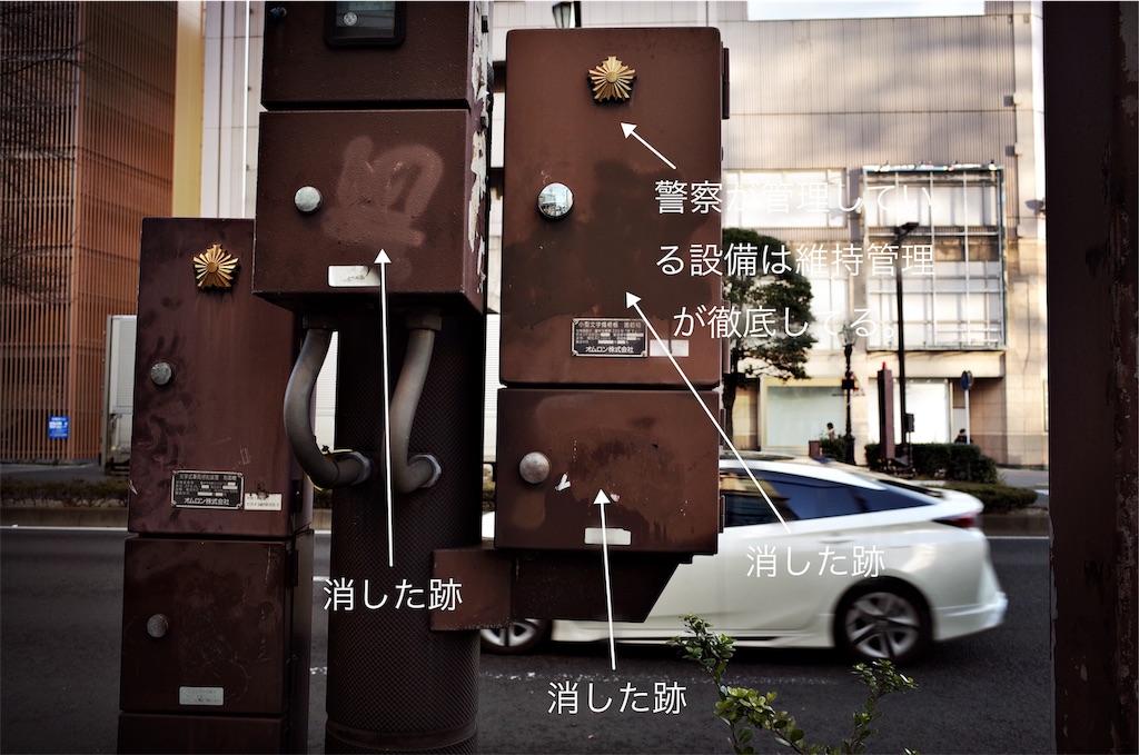 f:id:usakohiroshi242:20181224083009j:image