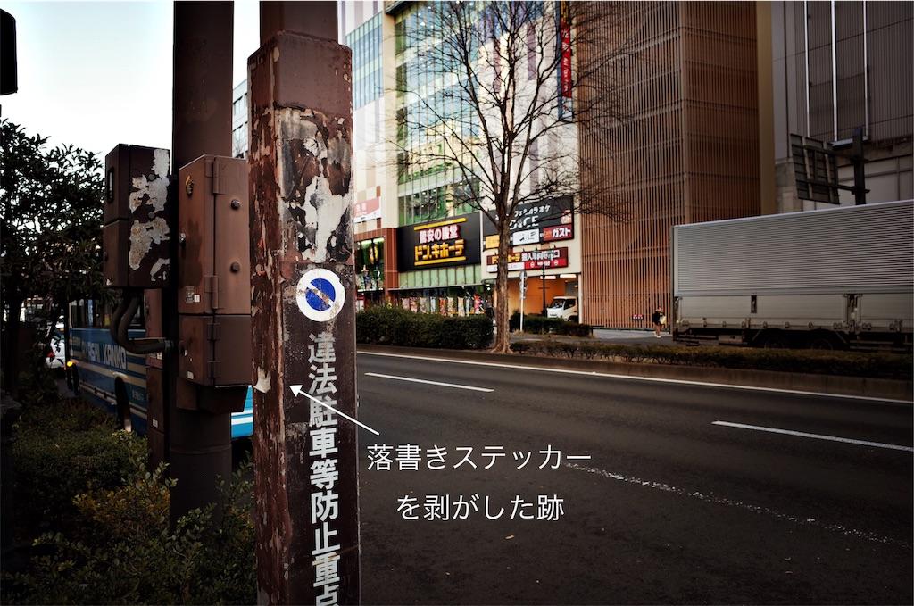 f:id:usakohiroshi242:20181224083223j:image