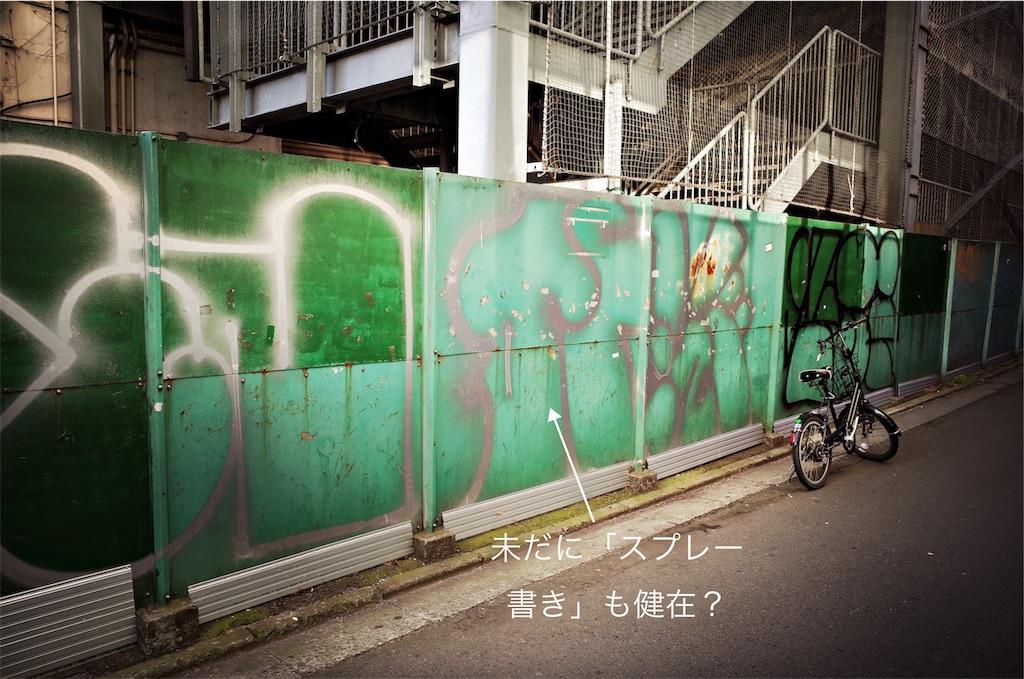 f:id:usakohiroshi242:20181224085931j:image