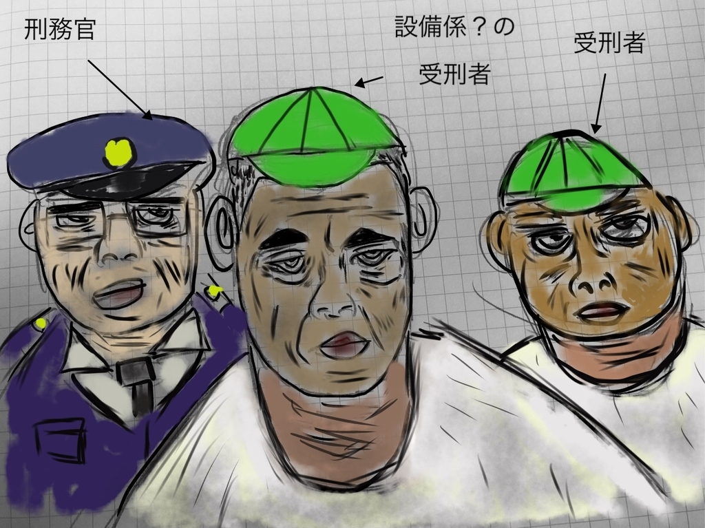 f:id:usakohiroshi242:20181225075035j:plain