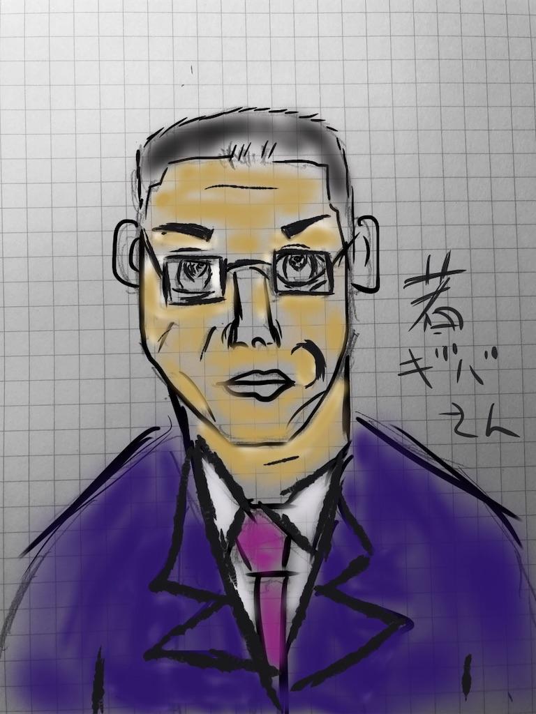 f:id:usakohiroshi242:20190105153654j:plain