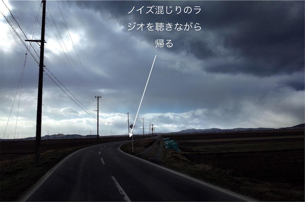 f:id:usakohiroshi242:20190113193912j:image