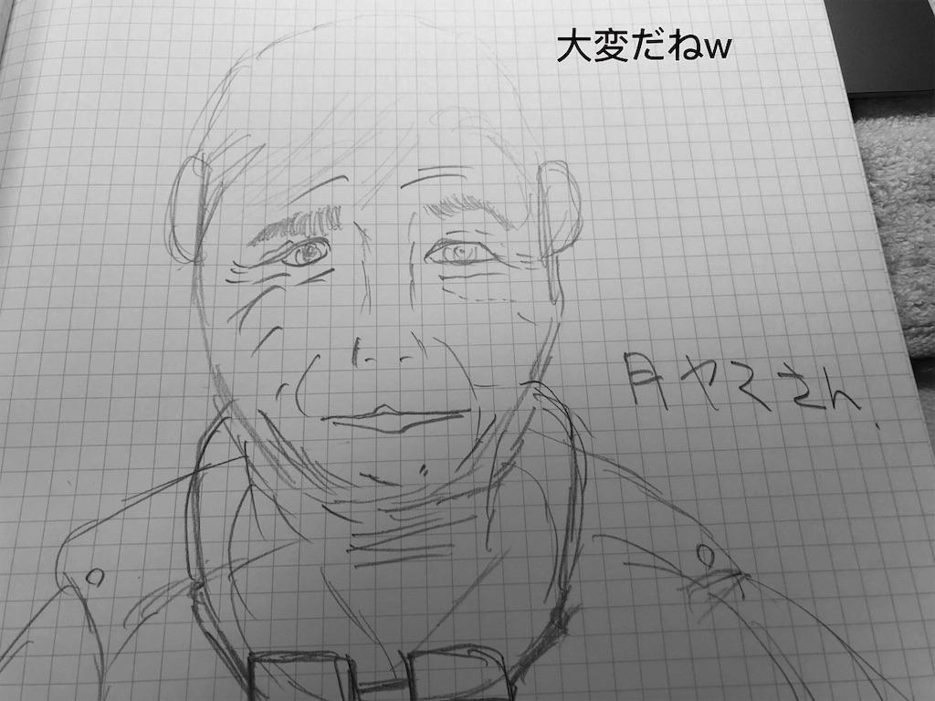 f:id:usakohiroshi242:20190114200152j:plain