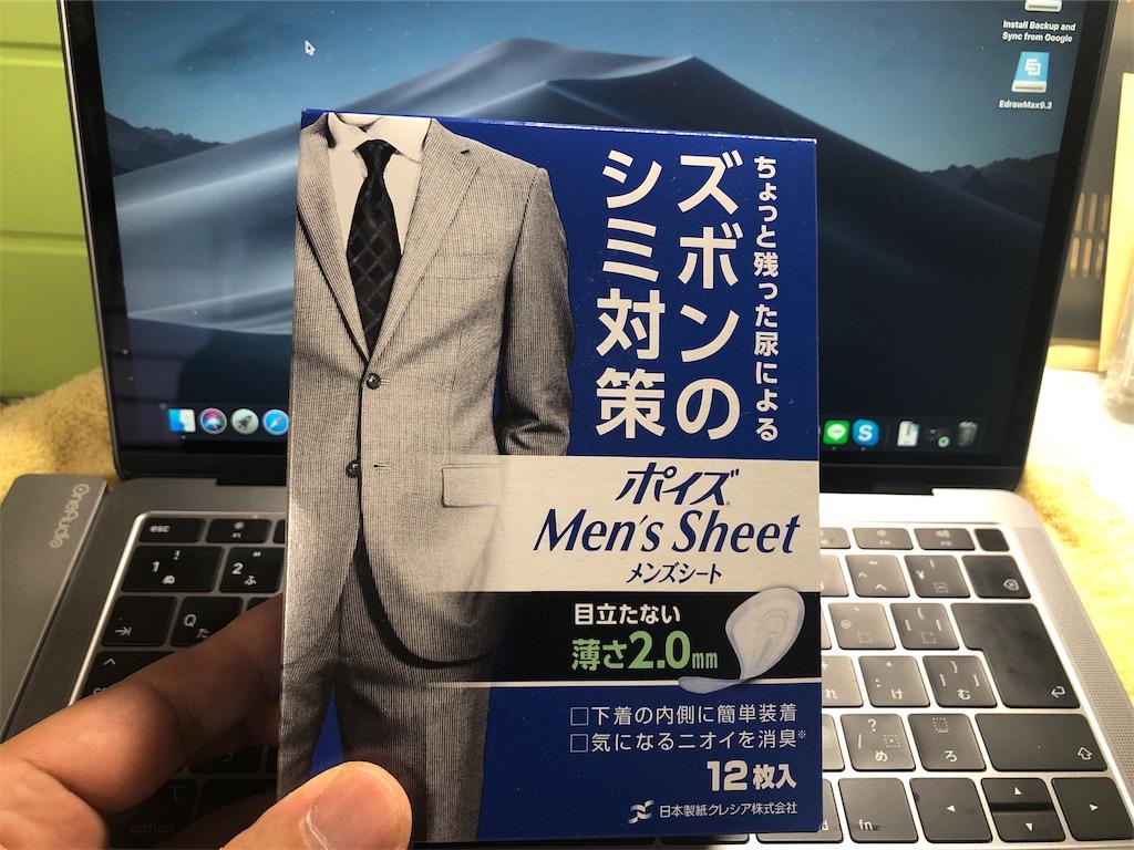 f:id:usakohiroshi242:20190119184826j:image