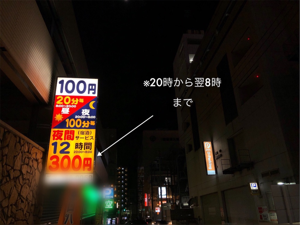 f:id:usakohiroshi242:20190119191243j:image