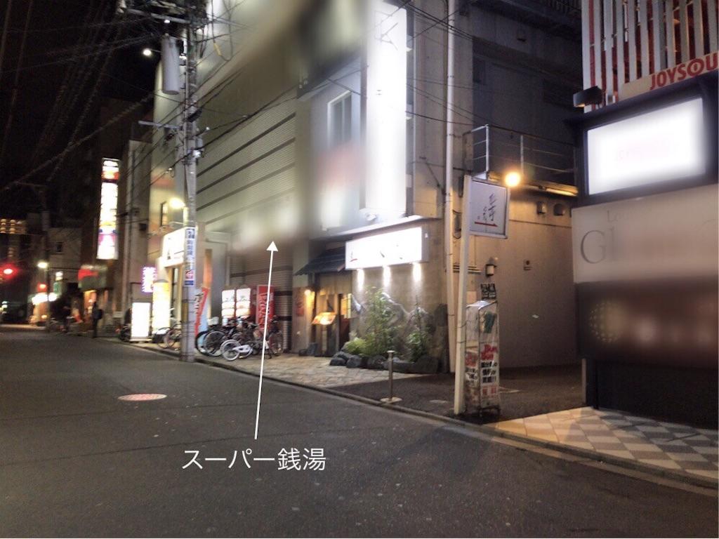 f:id:usakohiroshi242:20190119222043j:image