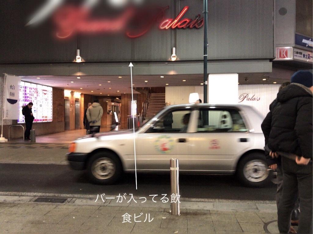 f:id:usakohiroshi242:20190119222054j:image