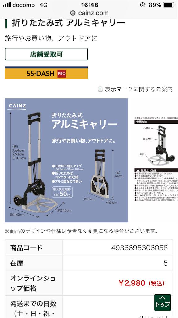 f:id:usakohiroshi242:20190125164934p:image