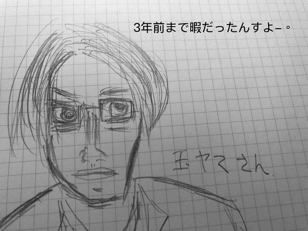 f:id:usakohiroshi242:20190128133407j:plain