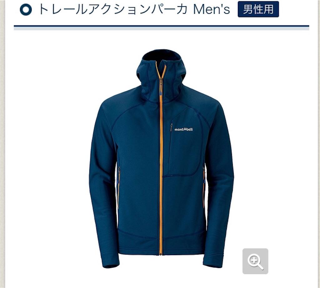f:id:usakohiroshi242:20190131182010j:image