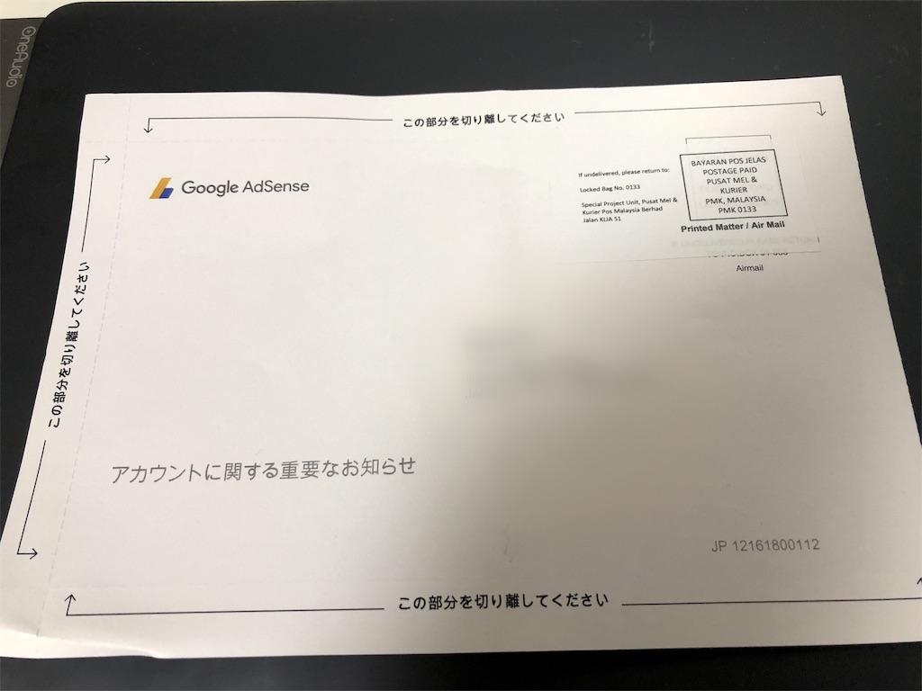 f:id:usakohiroshi242:20190205080838j:image