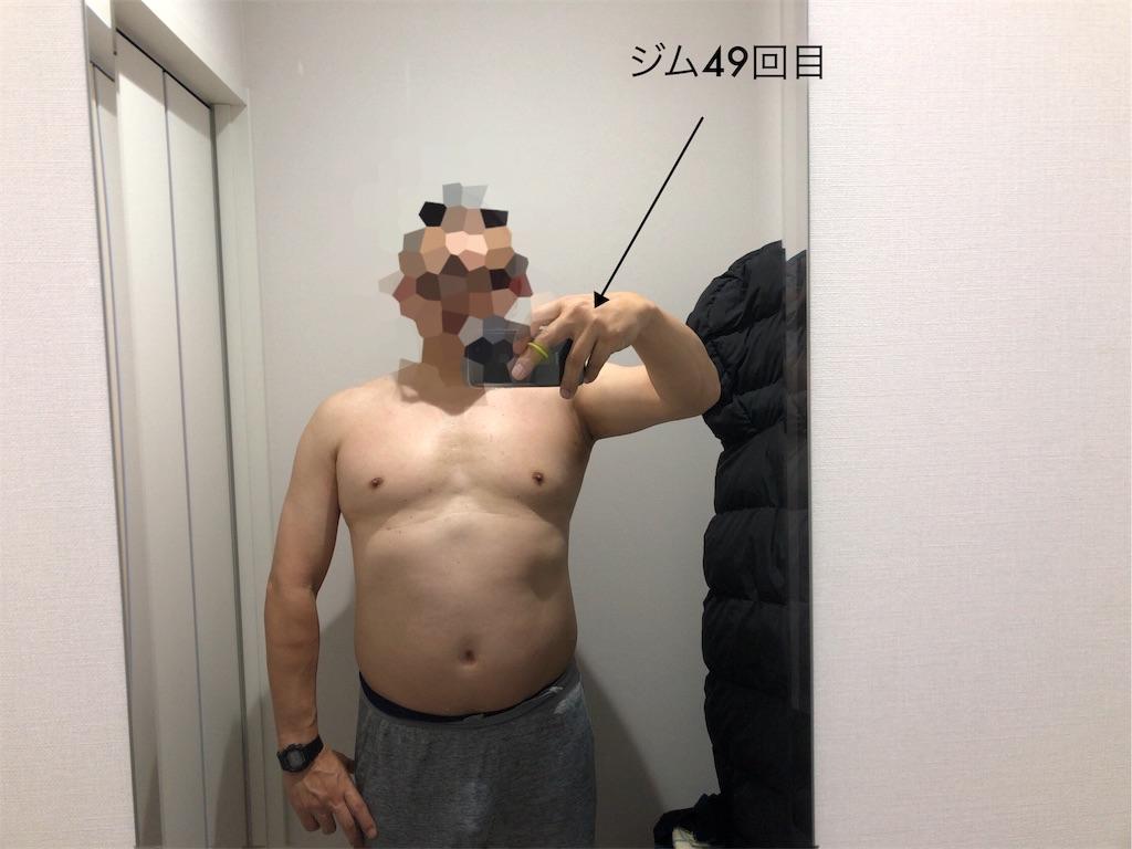 f:id:usakohiroshi242:20190210225923j:plain