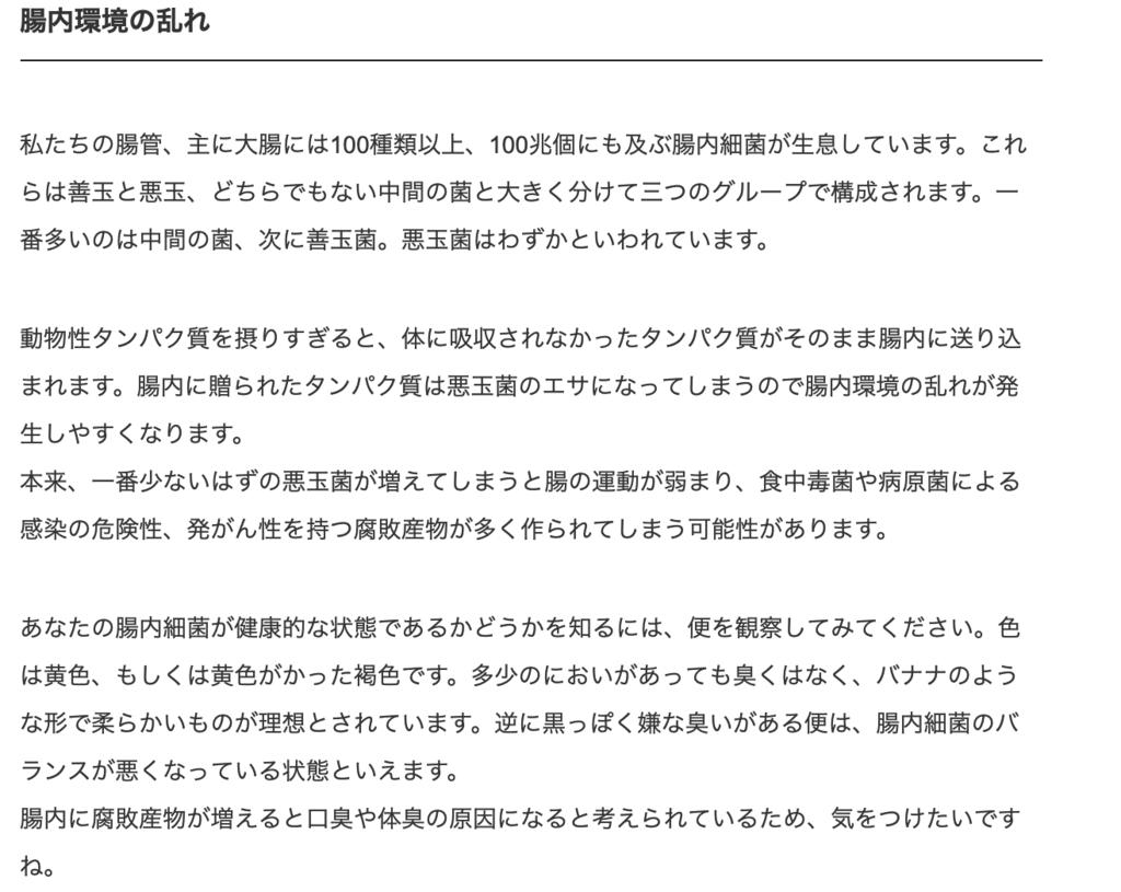 f:id:usakohiroshi242:20190212171720p:plain