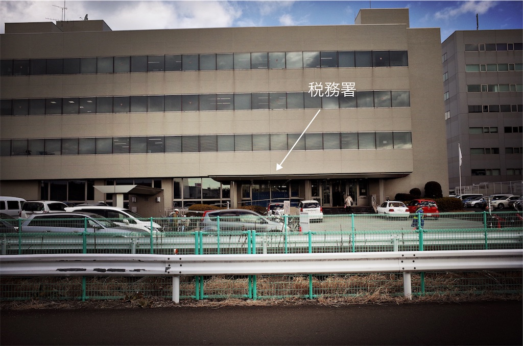 f:id:usakohiroshi242:20190218141152j:image