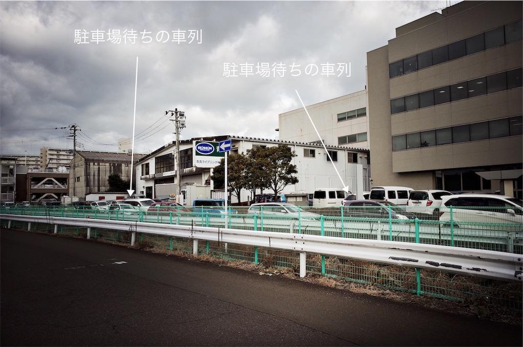 f:id:usakohiroshi242:20190218143058j:image
