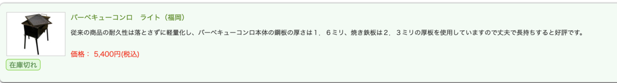 f:id:usakohiroshi242:20190315141825p:plain