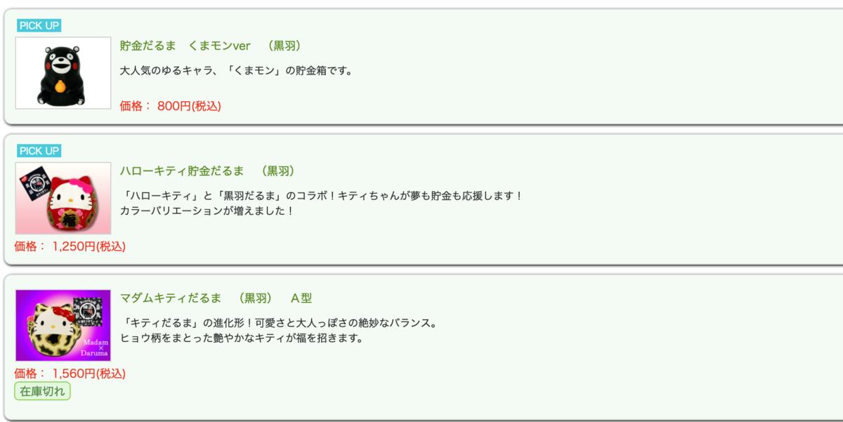 f:id:usakohiroshi242:20190315142617p:plain