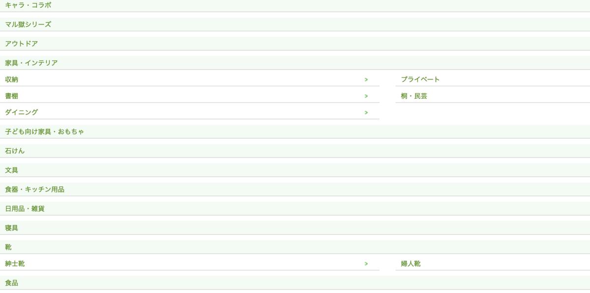 f:id:usakohiroshi242:20190315143352p:plain