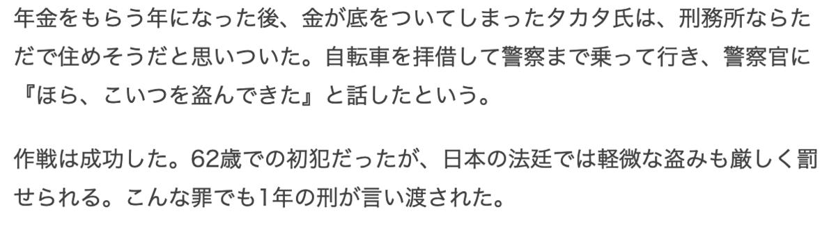 f:id:usakohiroshi242:20190318185144p:plain