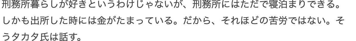 f:id:usakohiroshi242:20190318193627p:plain