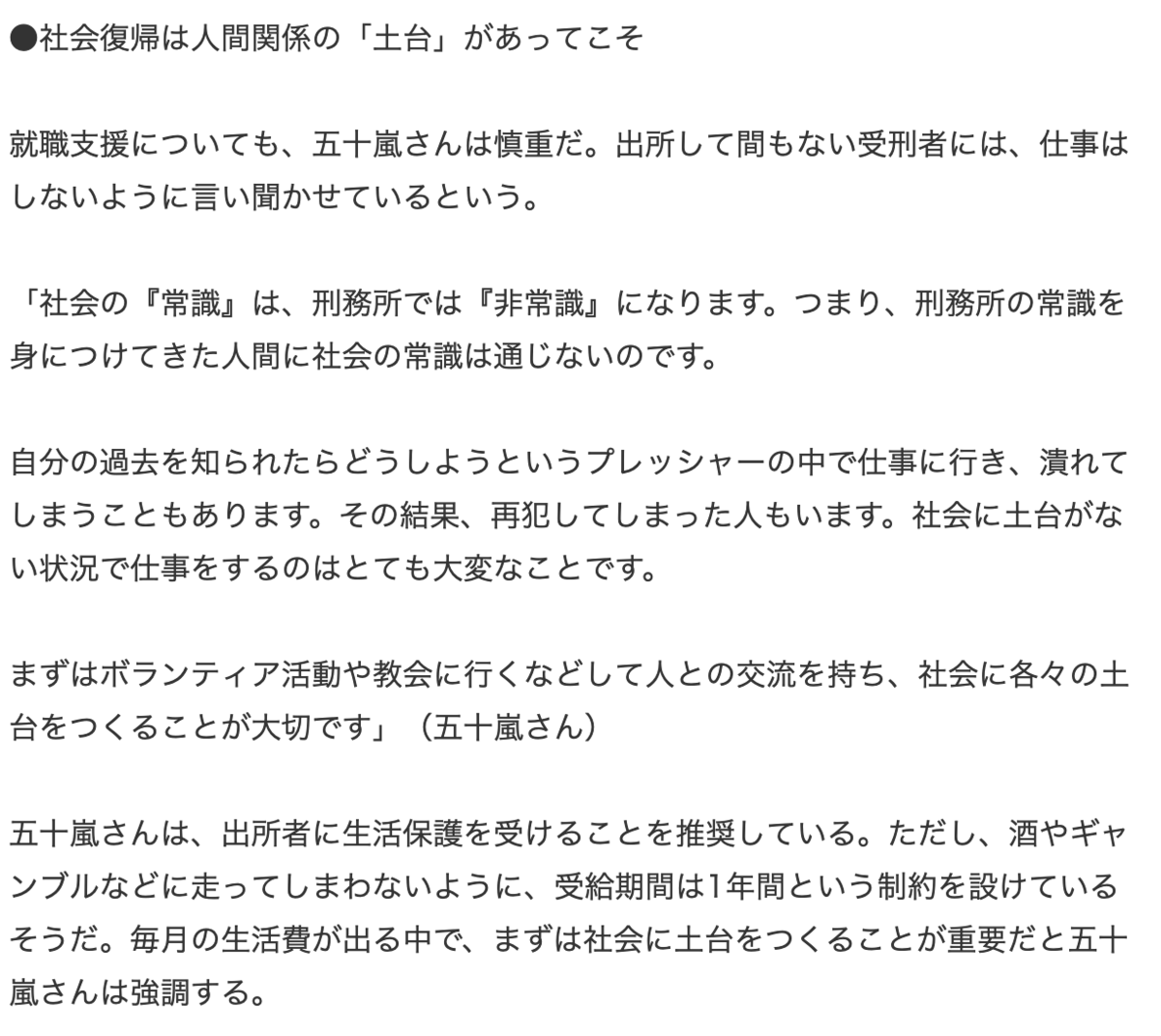 f:id:usakohiroshi242:20190324190933p:plain
