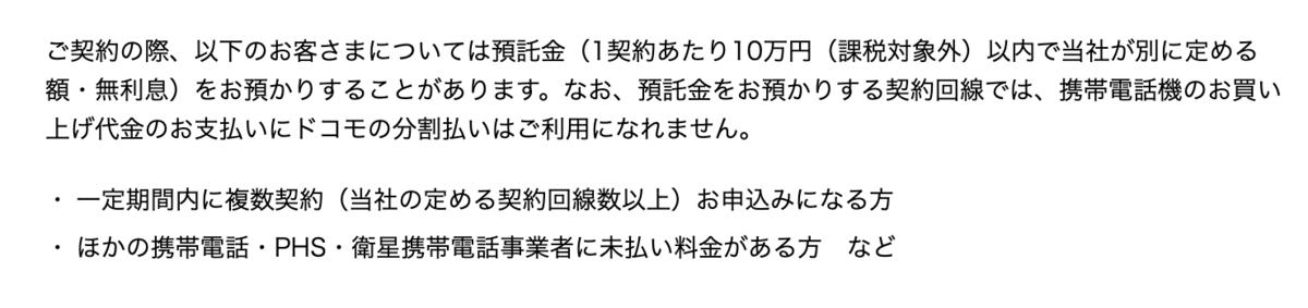 f:id:usakohiroshi242:20190324193525p:plain