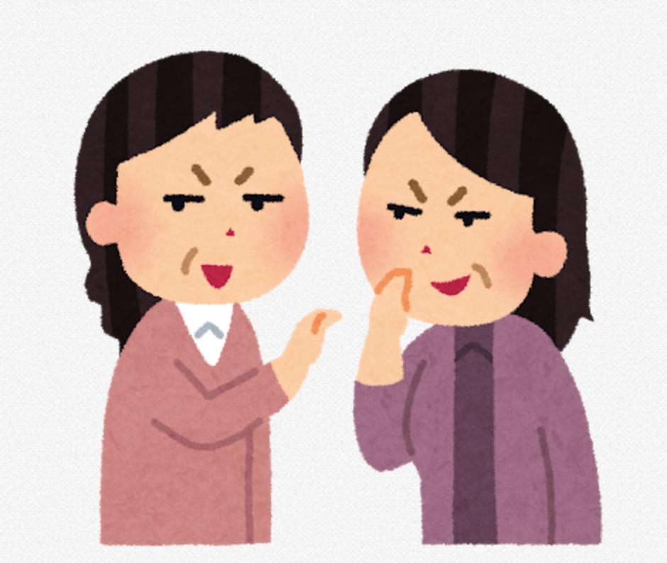 f:id:usakohiroshi242:20190329191145p:plain