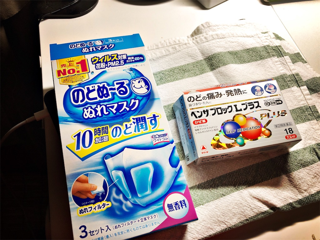 f:id:usakohiroshi242:20190405190700j:image