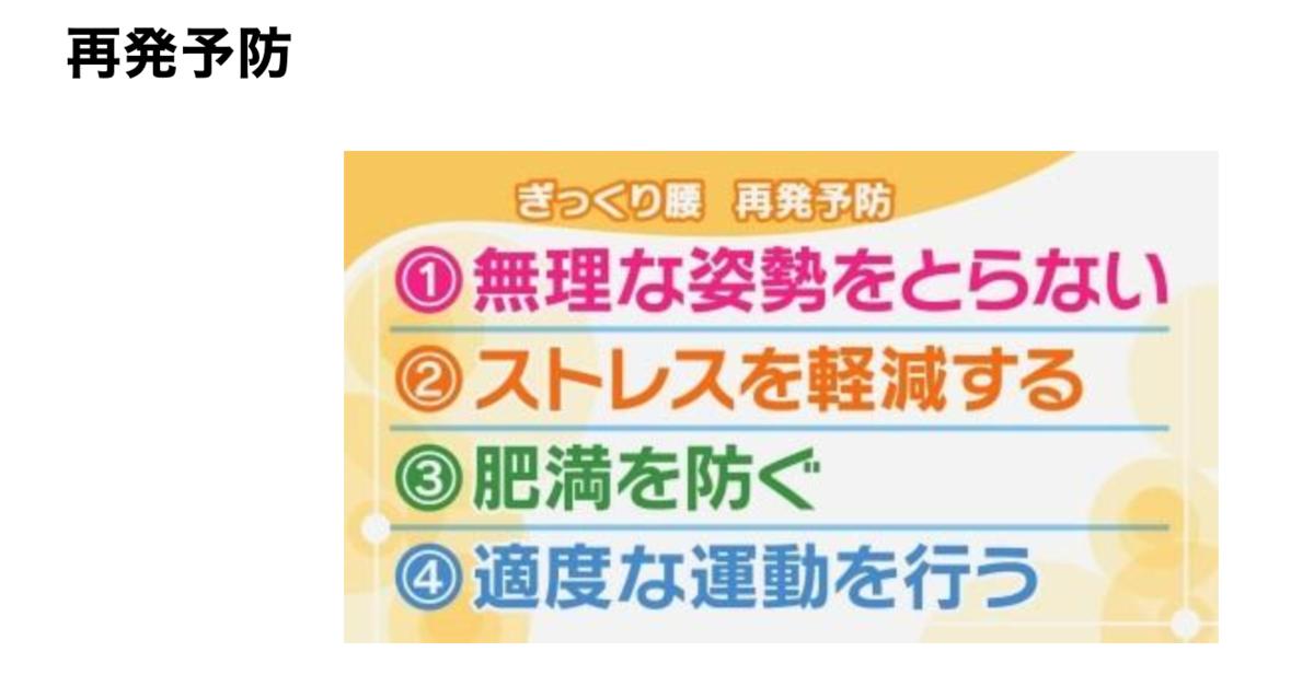 f:id:usakohiroshi242:20190410183935p:plain