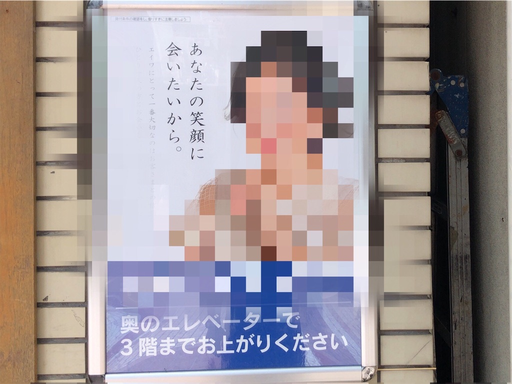 f:id:usakohiroshi242:20190519101614j:image