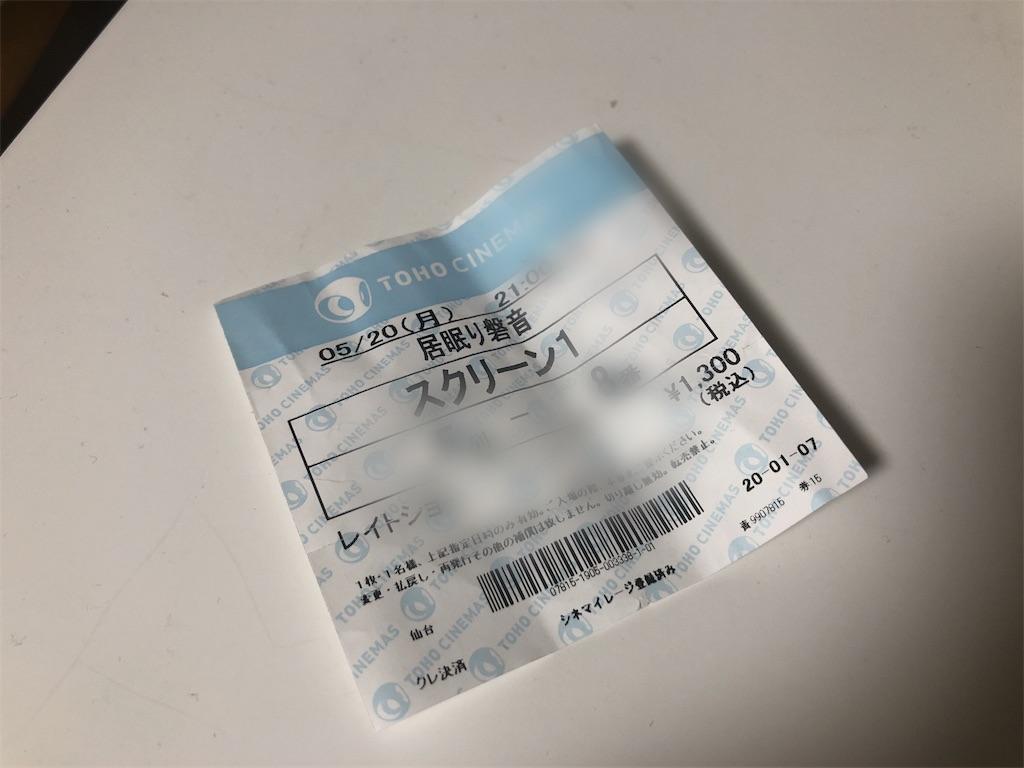 f:id:usakohiroshi242:20190521001120j:image