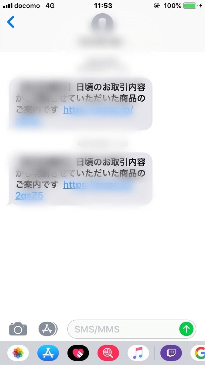f:id:usakohiroshi242:20190525115840j:plain