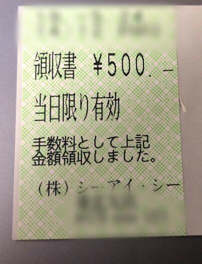 f:id:usakohiroshi242:20190525132503j:plain